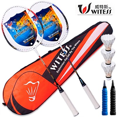 WITESS badminton racket, 2 adult beginners, attacking lovers, double pats, super light feathers, ymqp