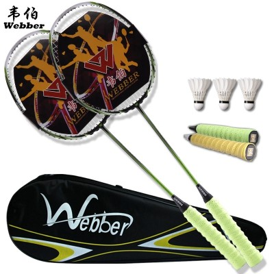 Webb carbon fiber 2 pack single shot doubles the ultra light carbon badminton racket attack