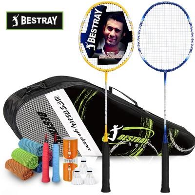 Badminton racket, double racket, attack feather racket, ultra light single shot, adult beginner, carbon 2 set