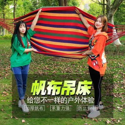 Outdoor single double hammock, thickening canvas, Camping Park, dormitory room for college students, indoor swing chair