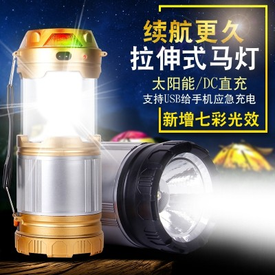 Outdoor camping lamp super bright LED lamp solar energy lamp lamp and emergency lamp camping tent lights rechargeable lantern
