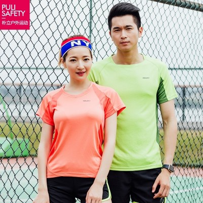 Summer outdoor quick drying T-shirt, ultra-thin breathable men's sweater, fitness, running, short sleeved shirt, T-shirt, fast drying clothes, women