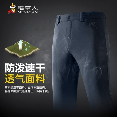 Scarecrow outdoor quick drying pants, men and women in summer, lightweight, breathable, dry pants, sports, climbing, sunscreen pants, long pants