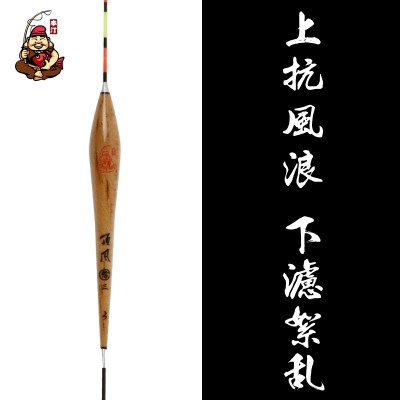 Ubendian fish floating drift carp fishing float drift striking bold fir buoy fishing fishing supplies