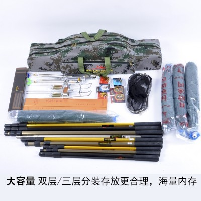 Bill ourway fishing fishing bag bag hand pole sea rods package 80cm/90cm/1.2 meters two / three rod package