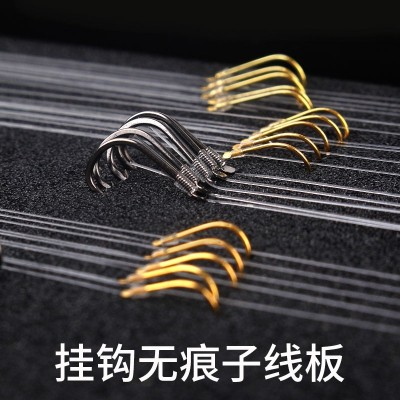 The source of the line box three lengthened hanging box fishing hook box official sports fishing line fishing box parts