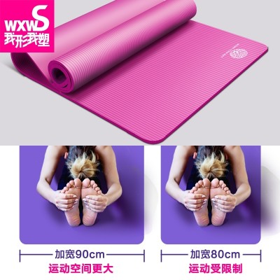 I'm shaping my yoga mat for beginners, widening 90cm yoga mats, thickening, lengthening fitness mats, yoga mat, and yoga mat