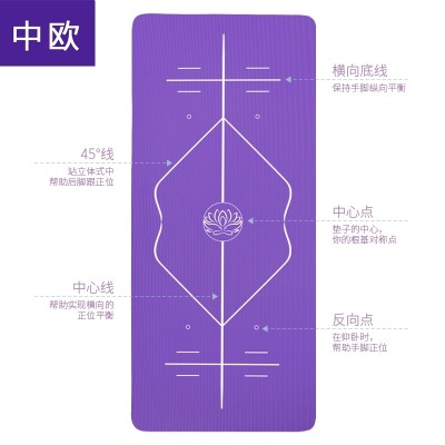 CEIBS Beginner Yoga Asana line yoga mat, widening fitness mat, tasteless anti slip mat, thickening yoga mat