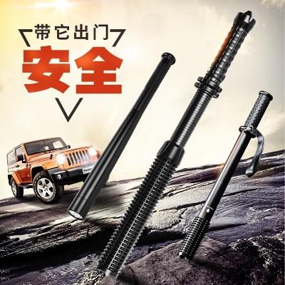 T6 outdoor lamp flashlight charging multifunction domestic long-range super bright self-defense anti wolf baseball Mace