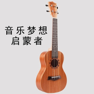 Dodomi beginner students of adult female ukulele 21 inch 23 inch 26 inch Beginners small guitar