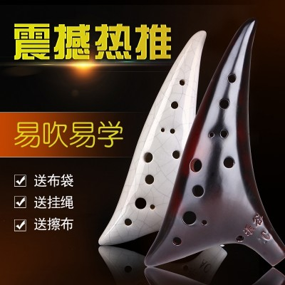 Beginner entrance to send good ceremony, 12 holes Alto, C tune, Ocarina twelve hole, AC tune student instruments