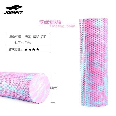JOINFIT fitness foam axis, muscle relaxation, yoga column, fitness massage roller, Pilates massage stick