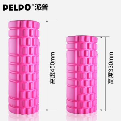 Pypo Yoga column muscle relaxation massage stick thin foam roller shaft drum Langya point mace fitness