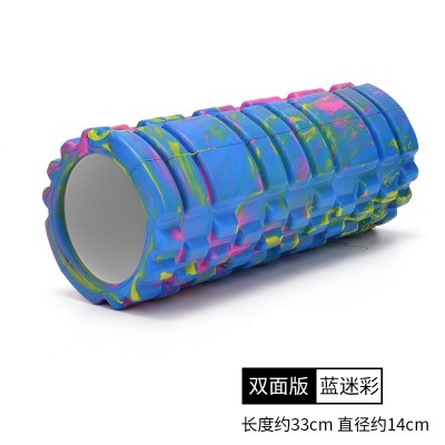 Bubble axis cylinder roller massage stick mace muscle relaxation Yoga leg column