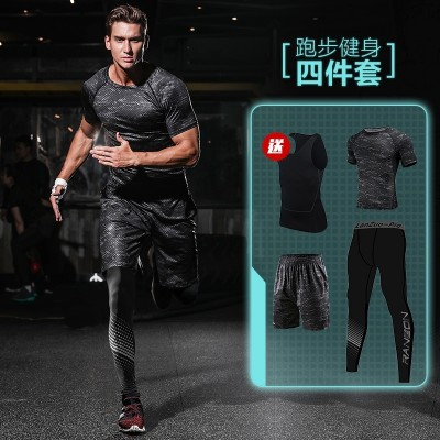 Sports tights, tight pants, speed drying, basketball, running, gym, clothing, summer, three or four sets of short sleeve men