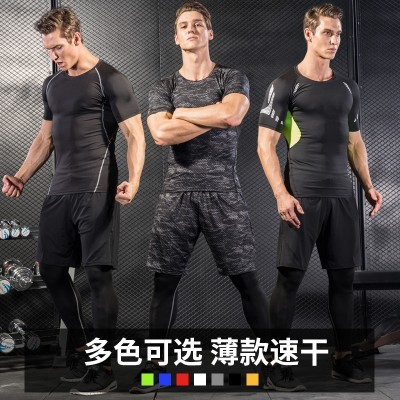 Fitness suit, men's suit, quick drying, short sleeve ventilation, three piece sets, sports tights, basketball, gym, running clothes