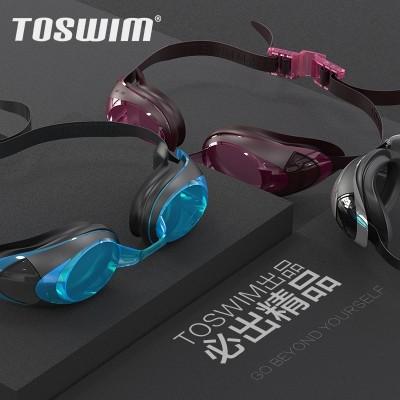 TOSWIM extension wins anti fog goggles myopia HD big box with a degree of male and female adult swim glasses equipment