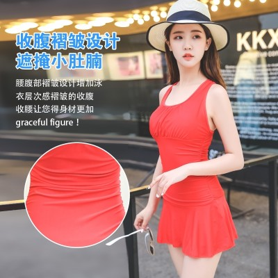Ms Boxer Size Swimsuit Siamese conservative skirt type small chest cover belly thin black students hot spring swimming.