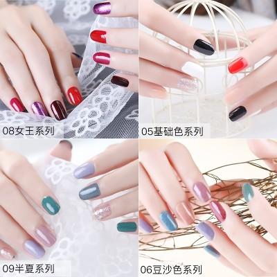 7 bottles of nail polish set, nail polish, durable, waterproof, quick drying, non-toxic nail polish, naked skin can not be stripped