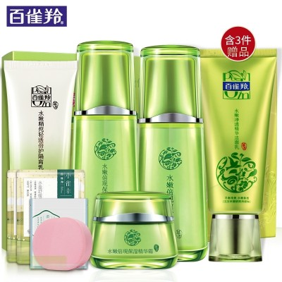 Our cosmetics skincare moisturizing baiqueling hydrating toner emulsion essence of students