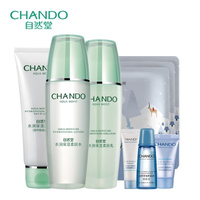 CHANDO/ CHCEDO moisturizing moisturizing skin care pack, cleansing milk, toner, lotion, face cream, moisturizing women