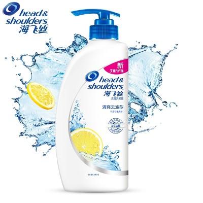 Head and Shoulders shampoo fresh oil to Anti Dandruff Shampoo 750ml metrosexual man woman