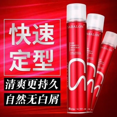 Saberon hair fluffy lasting styling gel glue hair styling spray bottle female man 420ml*3