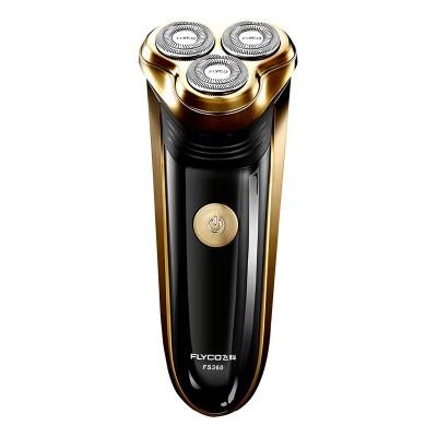 FLYCO Shaver Rechargeable electric razor men's razor beard shave pre shaving knife FS360 tick