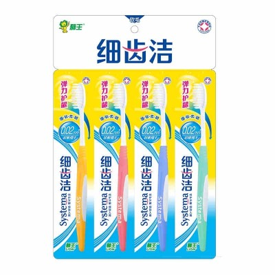 The lion fine teeth clean elastic gum protection toothbrush four super elastic handle super fine fur.