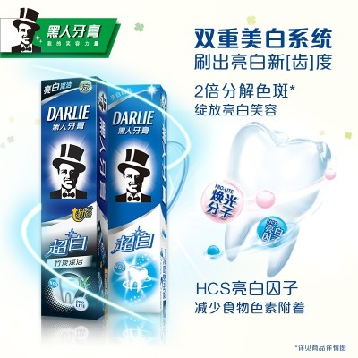 Black toothpaste, ultra white tea, double health suit, 680g large size, fresh breath, bright white teeth, stains
