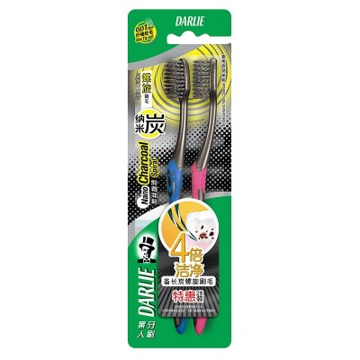 Black carbon screw two toothbrush clean clean gum protection fur suit adult filaments