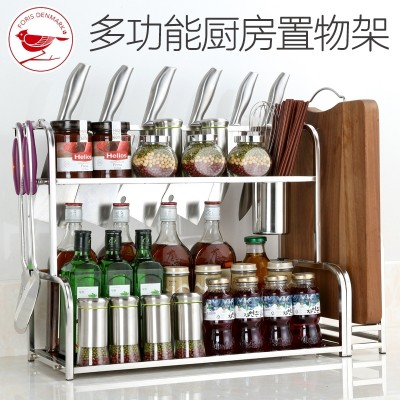 Kitchen shelf shelf wall stainless steel floor seasoning seasoning supplies utensils storage rack cutter cutting board