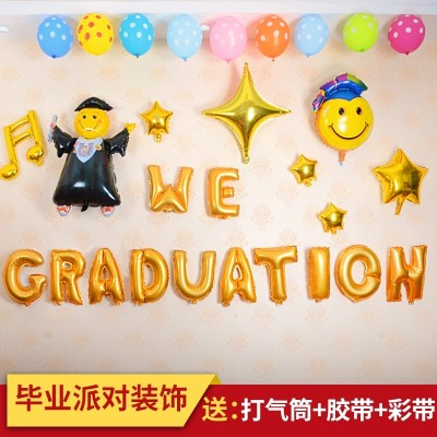 Decorations, decorations, decorations, classroom balloons, stage decorations, graduation, kindergarten, festivals, etc.