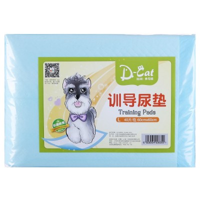 Porky pets 100 pieces of diapers diapers thickened deodorant rabbit urine pad cat diapers