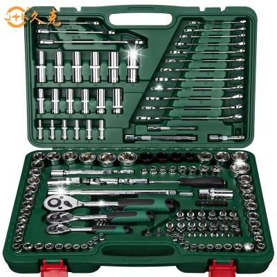 Long gram repair car sleeve ratchet spanner set of auto repair kit sets car hardware toolbox