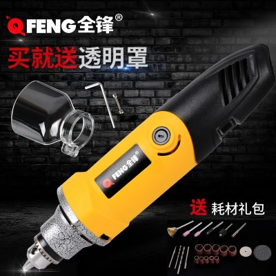 The jade carving machine mini electric drill the small electric drill wood carving of the woodcarving the power tool and the grinding machine