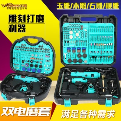 The gomes grinding machine carving tools wood carving tools to polish the polished machine suit jade combination