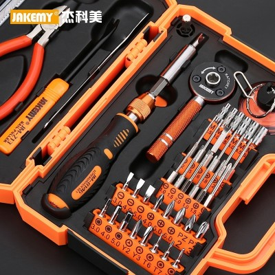 Screwdriver set of apple's iphone unit to repair and repair the cross function of the mace