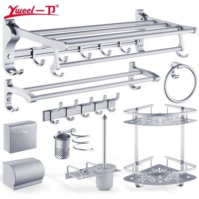 A towel rack space aluminum bath towel rack is free to use the bathroom of the bathroom
