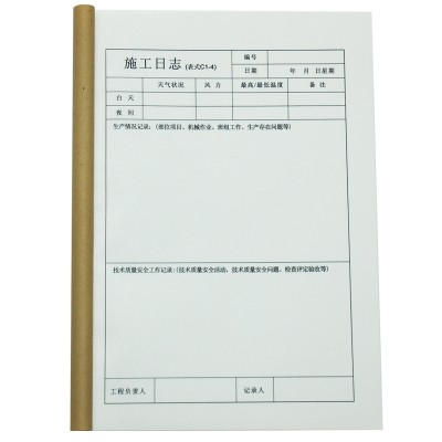 Construction log construction safety diary A4