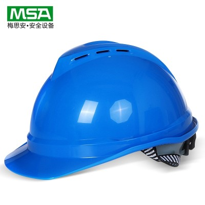The MSA mesa 500 luxury ABS safety hat site construction is leading the construction of the helmet