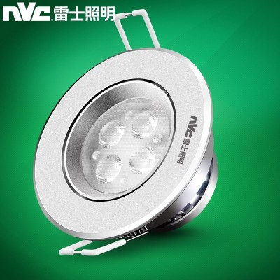 Reshi lighting led lighting lamp with 4W background wall, 7.5-8.5 cm open hole lamp