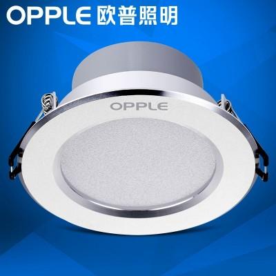 Oppu-lit led tube lamp 3w (3w) 3w (3w) is an 8cm insert lamp