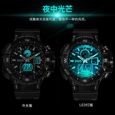 Is Hong Kong teenagers ZGO watches male electronic watch junior high school students male watch waterproof noctilucent sports man han edition