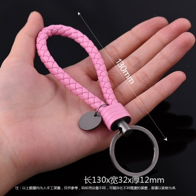 Creative hand woven leather LANYARD KEYCHAIN ms.man car waist hanging key chain key ring metal tungsten gift