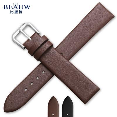 Ultra thin leather calfskin leather strap, men and women watch accessories, plain waterproof CK DW watchband