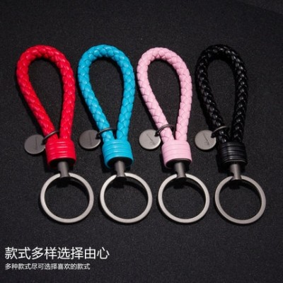 Hand woven rope, keychain, creative car men's key ring, female lovers, Key Chain Gift