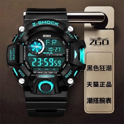 Is the port of electronic watch female movement waterproof watch male students children boy boy pupils luminous