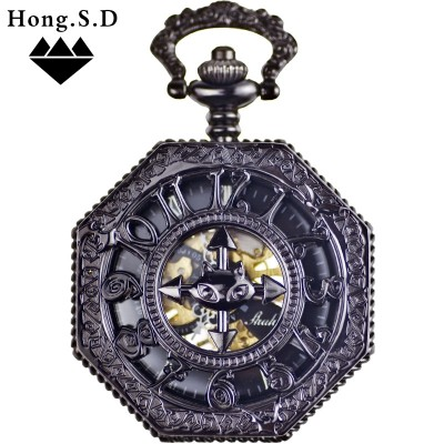 Small demon gossip digital mechanical pocket watch Cute bat students old man fortunes supe clamshell hollow out