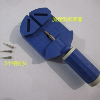 Nobby watch tool suit disassembly table table modulator steel band watch discharge get cut in strap down the chain regulator